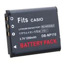 Kamera Casio NP-110 NP-160 高品質鋰電池 ZR10 ZR15 ZR20 ZR50 ZR55 ZR60 ZR65 保固1年 NP110 NP160