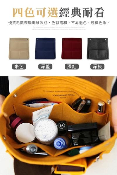 收納袋 袋中袋 內膽包 置物袋 收納包 化妝包 毛氈手提包中袋(四色選) NC17080739 ㊝加購網