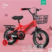 兒童自行車2-3-4-6-10歲男孩寶寶腳踏單車小孩中大童車公主款女孩CY『小淇嚴選』