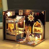 模型屋 迷你diy小屋模型屋手工制作拼裝玻璃球小房子生日禮品送女生玩具【1件免運好康八九折】