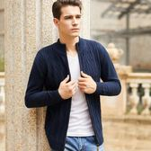一件85折-針織外套新品秋季針織開衫男毛衣外套休閒粗線厚款修身線衣圓領寬鬆大尺碼潮wy