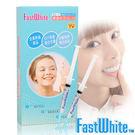 美國 FastWhite齒速白 3步驟 DIY快速居家牙齒美白補充包