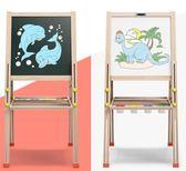 兒童寶寶畫板雙面磁性小黑板可升降畫架支架式家用白板涂鴉寫字板第七公社