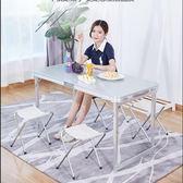 折疊桌戶外便捷式擺攤地攤家用小戶型餐桌椅簡易可伸縮多功能桌子 LannaS IGO