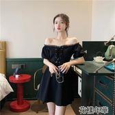 花邊一字領露肩性感裙夏季新款女高腰氣質黑色連身裙短裙 花樣年華