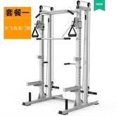 龍門架綜合訓練器商用大型高拉臥推深蹲多功能家用健身器材 薇薇MKS