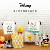 【收納王妃】迪士尼系列棉麻洗衣籃/收納籃(五款任選)經典蜂巢
