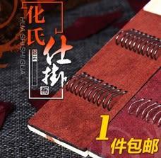 [協貿國際]  新魚鉤魚線套裝