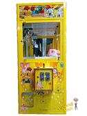 年中慶 百貨活動 Happy Zoo娃娃機 夾娃娃機 禮品販賣機 二代 超夯無人店 母親節畢業季 陽昇國際