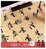 350張 毛邊紙米字格宣紙書法專用紙練字書法練習紙【君來佳選】