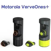 Motorola VerveOnes+ Music Edition 真無線藍牙耳機 免運費6期0利率
