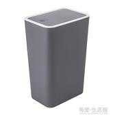 垃圾桶 妙然方形垃圾桶帶蓋家用客廳臥室衛生間廚房按壓彈蓋式垃圾筒紙簍 有緣生活館