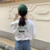 中長版短袖t恤女夏寬鬆學生韓版下衣失蹤hiphop蹦迪上衣嘻哈潮ins