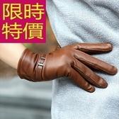 真皮手套-焦點防寒素面典雅小羊皮女手套 10色63d51【巴黎精品】