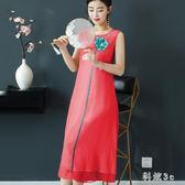 民族風長洋裝 刺繡裙 無袖雪紡連身裙 復古背心裙雙層打底裙夏季新款女裝JA6447『科炫3c』