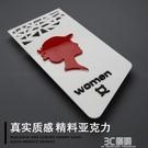 KOCN科臣洗手間標識牌歐美創意男女衛生間指示牌個性廁所門牌導向牌標牌 3C優購