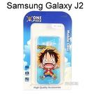 海賊王透明軟殼 [藍底] 魯夫 Samsung J200YZ Galaxy J2 航海王保護殼【正版授權】
