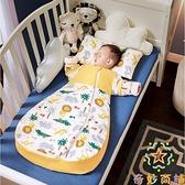 四季通用款防踢被嬰兒睡袋加厚純棉兒童【奇妙商鋪】