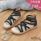 涼鞋 交叉環繞繩編底涼鞋 MA女鞋 T1605