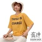 EASON SHOP(GW0437)實拍簡約百搭字母印花薄款圓領短袖T恤女上衣服寬顯瘦素色棉T恤修身內搭衫黃色