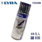 熱銷推薦款 德國 LYRA Groove slim 三角洞洞鉛筆 1763480 細款 48支入 /筒