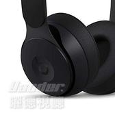 【曜德 加贈收納袋】Beats Solo Pro Wireless 無線藍牙降噪 耳罩式耳機 3色 可選