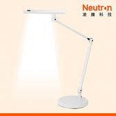 LED光曦雙臂檯燈(座夾兩用)-送防水購物袋