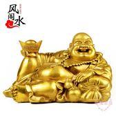 風水閣 銅彌勒佛擺件 臥佛大肚佛銅佛像供奉佛像 笑面佛裝飾品