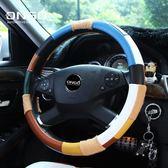 適用于新奔馳C/E級寶馬3/5系mini奧迪q5捷豹汽車把套