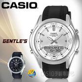 CASIO 卡西歐 手錶專賣店 國隆 AMW-840-7A 雙顯男錶 銀色錶面 十年電力 防水 AMW-840