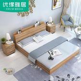雙人床架 現代簡約板式床雙人床榻榻米床高箱儲物床收納床igo 寶貝計畫