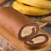 【木匠手作】香蕉巧克力生乳捲