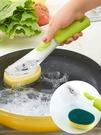 刷鍋神器洗鍋刷子長柄不粘油廚房海綿刷洗碗清潔刷自動加液