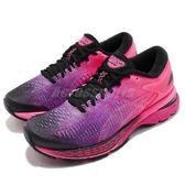 Asics 慢跑鞋 Gel-Kayano 25 SP 粉紅 黑 特殊季節款式 輕量透氣 運動鞋 女鞋【PUMP306】 1012A028001