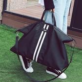 短途旅行包女手提行李袋男韓版大容量帆布 ☸mousika