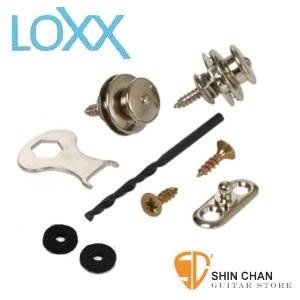 【吉他配件】【LOXX A-Chrome】 【電鍍鉻/木吉他/古典吉他專用】【 民謠吉他安全背帶扣 德國製】