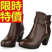 真皮短靴-街頭風氣質經典高跟女靴子2色62d41[巴黎精品]