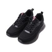老船長 飛織休閒鞋 黑 23618 女鞋
