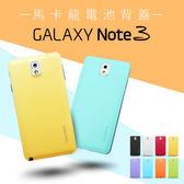 韓國BUBBLEPACK 三星Note3 背蓋 原廠品質 繽紛糖果色 馬卡龍 仿真皮 電池蓋 輕薄 後殼 背殼 可愛