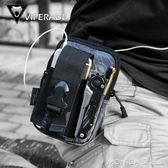腰包?蛇K型戰術小腰包5.5寸大屏手機包掛包戶外登山騎行包 莫妮卡小屋