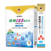 ●麗總藥妝●  營養獅優菌123益生菌顆粒隨身包60包