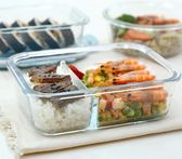 大號玻璃飯盒微波爐適用玻璃碗密封盒玻璃碗帶蓋長方形圓形保鮮盒 【快速出貨八折免運】