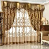 窗簾歐式 客廳豪華高檔奢華大氣金絲提花紗 雙層臥室遮光窗簾 瑪麗蓮安