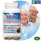 日本沖繩海蘊專利超級褐藻醣膠植物膠囊 60顆/罐 (日本JAS有機認證褐藻醣膠原料)