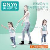 嬰兒學步帶 學步帶防走失帶牽引繩嬰幼兒學走路 新品