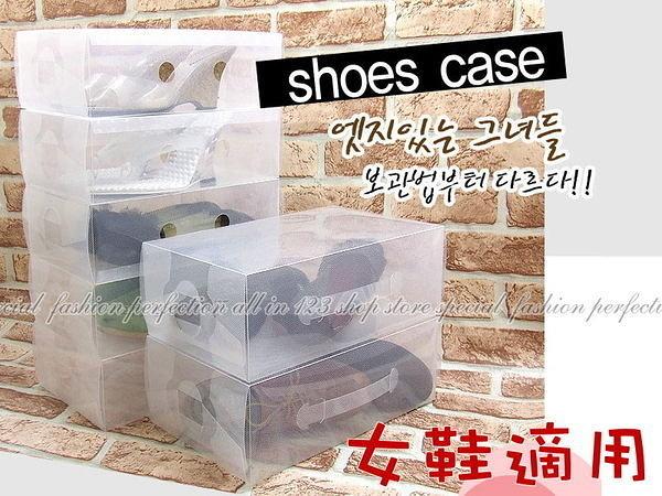 【DJ326】透明可摺疊式鞋盒(小)女鞋適用/透明鞋盒/手提式收納鞋盒/收納盒★EZGO商城★