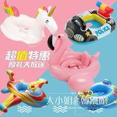 0-3-6歲兒童火烈鳥游泳圈寶寶獨角獸座圈INS嬰兒方向盤卡通浮坐圈-大小姐韓風館