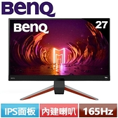 BENQ 27型 EX2710Q  MOBIUZ 2K 類瞳孔護眼遊戲螢幕