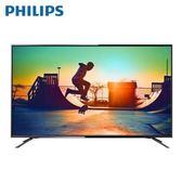 [PHILIPS 飛利浦]65吋4K液晶顯示器+視訊盒 65PUH6052 ★新春省荷包★