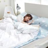 酒店賓館隔臟睡袋純棉便攜式出差旅行防臟床單超輕雙人室內成人  凱斯盾數位3c